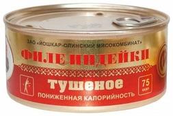 Йошкар-Олинский мясокомбинат Филе индейки тушеное 325 г