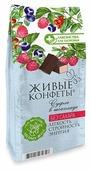 Конфеты Лакомства для здоровья живые, суфле со вкусом лесных ягод