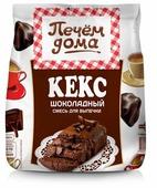 Печём Дома Смесь для выпечки Шоколадный кекс, 0.3 кг