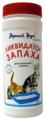 Порошок Верный друг ликвидатор запаха для кошачьего туалета 500гр