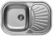Врезная кухонная мойка Kromevye Bianca EX151 73х48см нержавеющая сталь