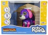 Робот 1 TOY Robo Pets Щенок