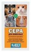 Добавка в корм Агроветзащита Сера медицинская для собак и кошек