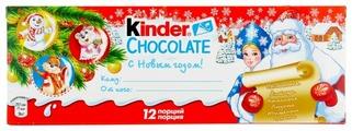"""Шоколад Kinder Chocolate """"С Новым годом"""" молочный"""