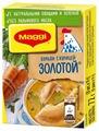 MAGGI Бульонный кубик Бульон с курицей Золотой (8 шт.) 72 г