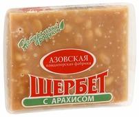 Щербет Азовская кондитерская фабрика с арахисом 200 г
