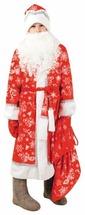 """Карнавальные костюмы Батик 1028 к-18 Карнавальный костюм """"Дед Мороз Морозко"""" (шуба, шапка,борода, варежки, мешок, пояс) размер"""