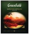 Чай черный Greenfield Golden Ceylon в пакетиках