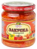 Закуска Венгерская Семилукская трапеза стеклянная банка 460 г