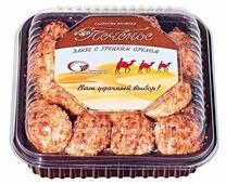 Печенье Сладости Востока Элизе с грецким орехом 325 г