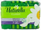 Naturella прокладки Camomile Classic Night