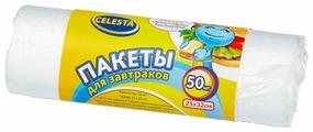Пакеты для хранения продуктов Celesta для завтраков
