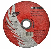 Диск отрезной 150x2.5x22 Falco 664-111