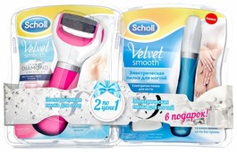 Набор электрических пилок Scholl для стоп + для ногтей в подарок