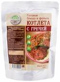 Кронидов Готовое блюдо в фольге Котлета с гречей 250 г
