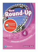 "Doodley ""New Round-Up. Level 4. Student's Book. Special Edition"""