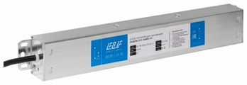 Блок питания для LED ELF ELF-24080С-HY 80 Вт