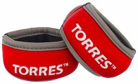 Набор утяжелителей 2 шт. 0.25 кг TORRES PL607605