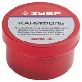 Канифоль ЗУБР 55470-020