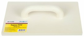Тёрка для шлифовки штукатурки РемоКолор 20-5-032 320x180 мм