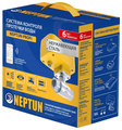 Система защиты от протечек Neptun Profi WIFI ½