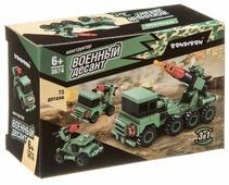 Конструктор BONDIBON Военный десант ВВ3674 Ракетница 3 в 1