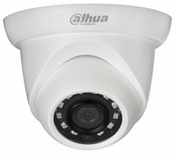 Сетевая камера Dahua DH-IPC-HDW1431SP-0280B