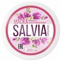 SALVIA Маска Объем и восстановление волос