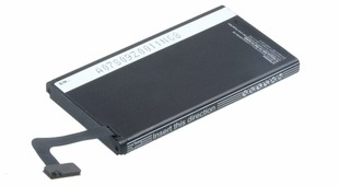 Аккумулятор Pitatel SEB-TP330 для Nokia Lumia 1020