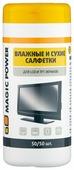 MAGIC POWER MP-824 50/50 влажные салфетки+сухие салфетки 100 шт. для экрана, для ноутбука