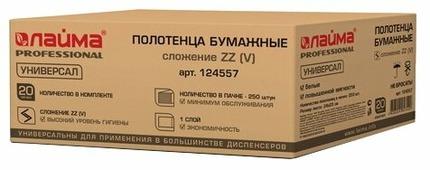 Полотенца бумажные Лайма Универсал белые однослойные 124557
