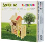 Конструктор Лесовичок Новый домик les 028 №2