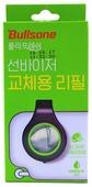 Bullsone Сменный картридж для автомобильного ароматизатора Pola Family Sunvisor Mojito 4 мл