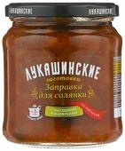 Заправка для солянки с маслинами и каперсами по-питерски ЛУКАШИНСКИЕ стеклянная банка 450 г