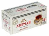 Чай черный Azercay Premium в пакетиках