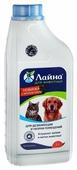 Моющее средство Лайна дезинфицирующее для уборки за животными, с запахом пихты 1000 мл