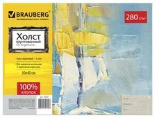 Холст BRAUBERG ART CLASSIC на картоне 30 х 40 (190621)