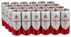 Светлое пиво Трехгорное безалкогольное 0,45 л 24 шт