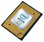 Процессор Intel Xeon Gold 5222