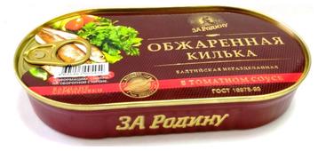 За Родину килька обжаренная балтийская неразделанная в томатном соусе, ключ, 175 г