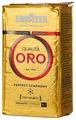 Кофе молотый Lavazza Qualita Oro вакуумная упаковка
