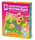 Фантазёр Набор для создания аппликации Прогулка сладкоежки (257023)