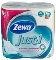 Бумага туалетная ZEWA Just.1 белая 4 рулона (7322540833140)