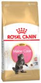 Корм для котят Royal Canin Мейн-кун