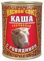 Мясной Союз Каша Губернаторская по-домашнему гречневая с говядиной 340 г