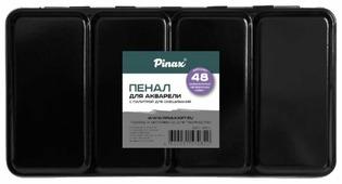 Пенал для акварели Pinax 48 кювет MB-L