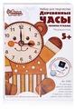 Десятое королевство Деревянные часы своими руками Медвежонок (01957)