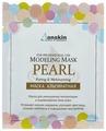Anskin маска альгинатная Pearl увлажняющая осветляющая