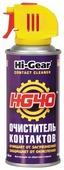 Очиститель Hi-Gear HG5506