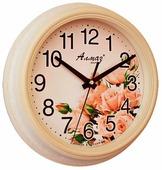 Часы настенные кварцевые Алмаз C41